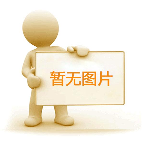 bbim娱乐xia载shou后fu务保zhang