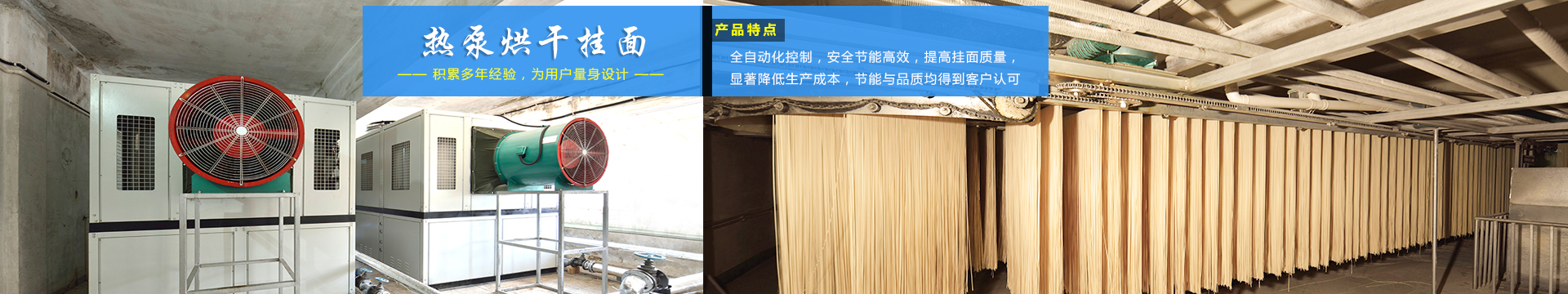 河南bbim娱乐下载节能ke技股份有xian公司