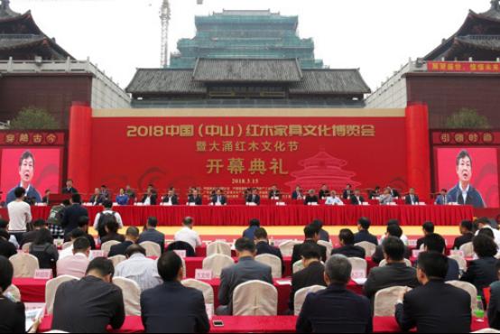 5-bbim娱le下载公司荣获di二届中guo林业产业创新jiang120