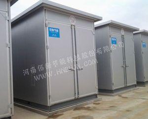 分体吊zhuang式热泵烤房