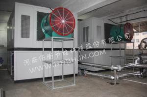 空气能高温热泵热水机组